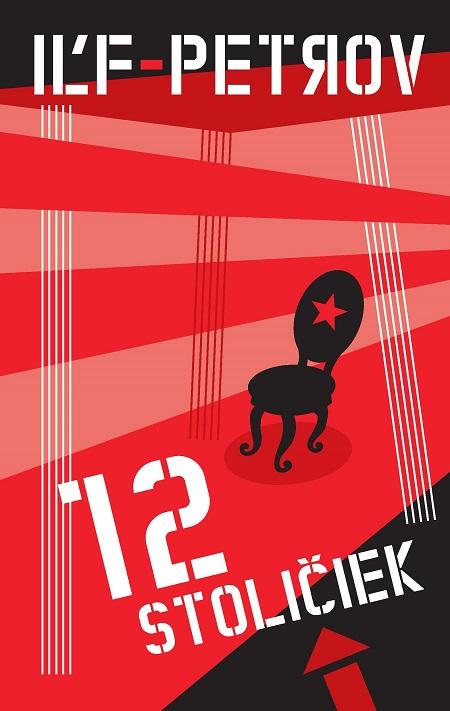 12 stoličiek - Iľja Iľf, Jevgenij Petrov